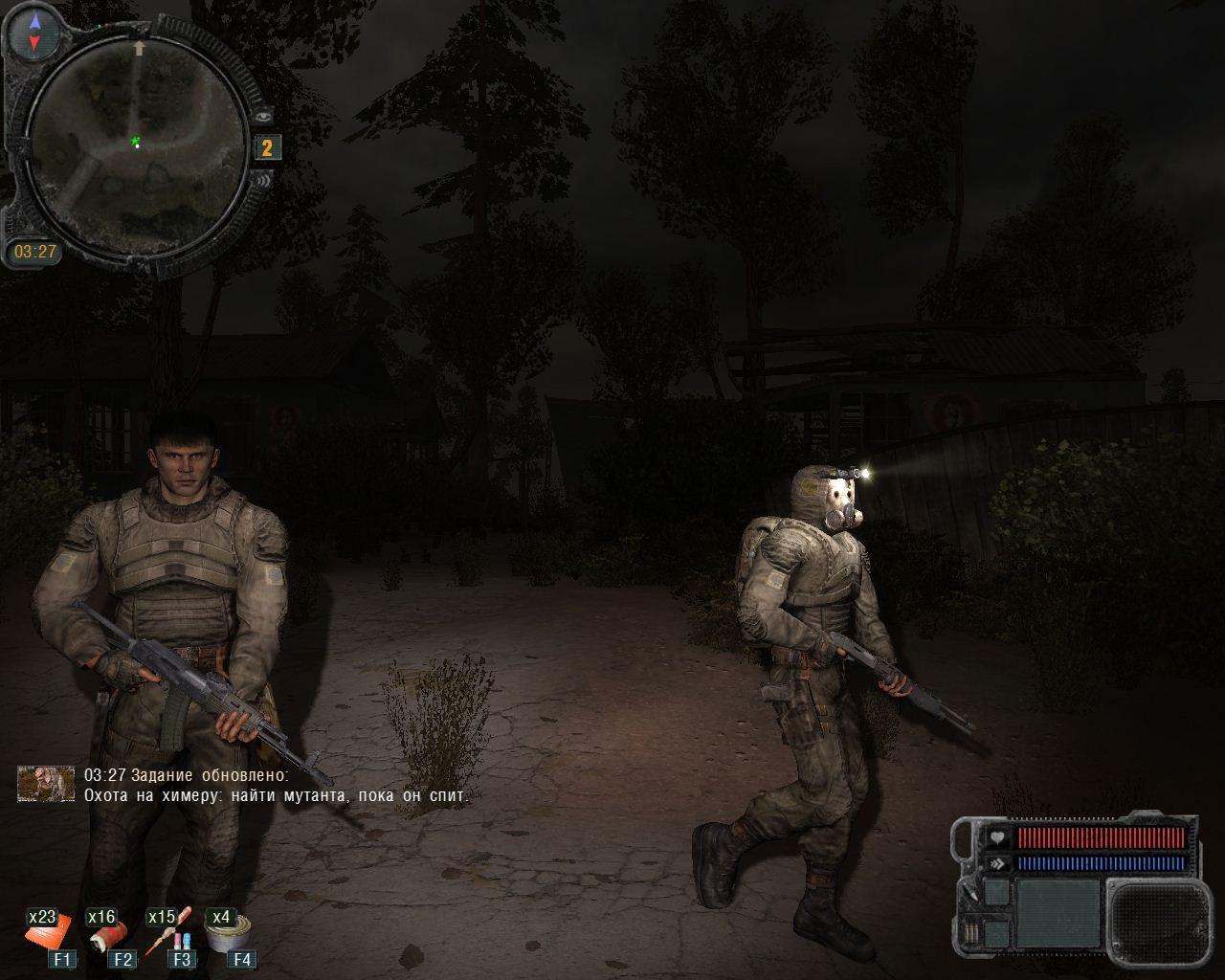 Сталкер зов припяти охотник на мутантов